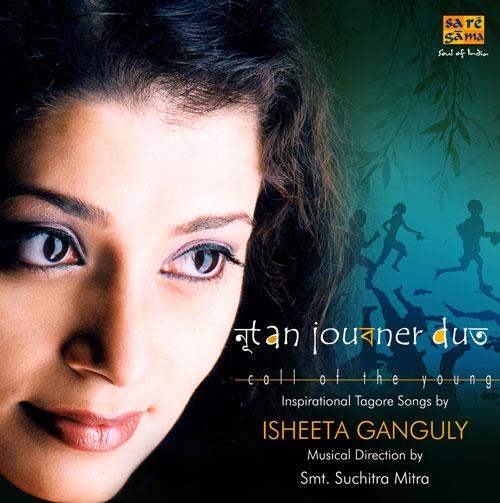 Isheeta Ganguly CD Launch